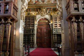 bibliotheque-joanine-universite-coimbra